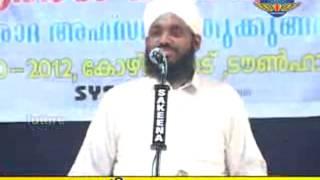 Repeat youtube video SHIRK'2012 Ohaabisathinte Andya koodasha CD2 of 3 (Noushad Ahsani)