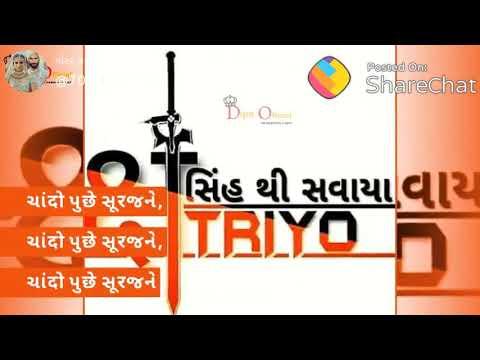 Gujarat Ma Thakor Nu Name Na Levay Youtube
