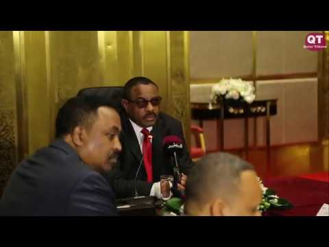 Qatar Chamber held a meeting with an Ethiopian Prime Minister