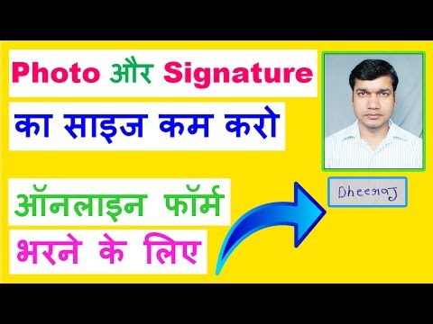 How to resize photo and signature for online application form