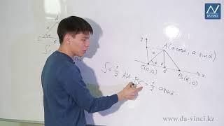 9 класс, 12 урок, Теорема о площади треугольника