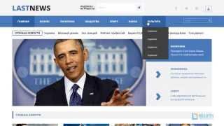 DLE Шаблон Lastnews - Новостной портал (Mirsaytov)(Lastnews - адаптивный новостной шаблон в трех цветовых гаммах., 2015-04-01T06:41:36.000Z)