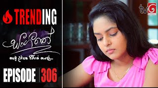Sangeethe | Episode 306 22nd June 2020 Thumbnail