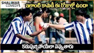 Comedy Stars Episode 68 | Non Stop Jabardasth Comedy Scenes Back To Back | Telugu Best Comedy Scene
