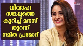 Namitha Pramod opens up about her marriage plans | Tharapakittu
