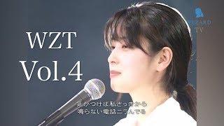 WEZARD TV #4 ZARD 伝説のライブハウス出演!hillsパン工場レポート PART.I
