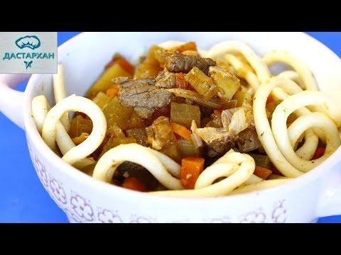 рецепт дапанджи