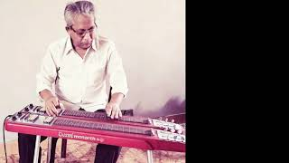 Aye Mere Watan Ke Logo-Electric Steel Guitar By Arun Ghosal