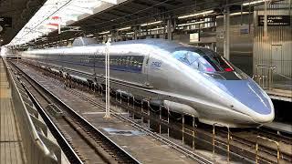 走行音/JR西日本500系7000番台(527-7009)/東芝GTO-VVVF
