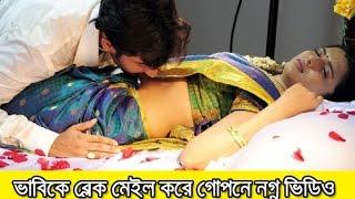 ভাবিকে ব্ল্যাক মেইল করে দেবরের গোপন অভিসার । Bangla Comedy Clips