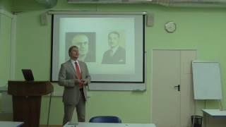 Тема 9. Социализм: теория и история