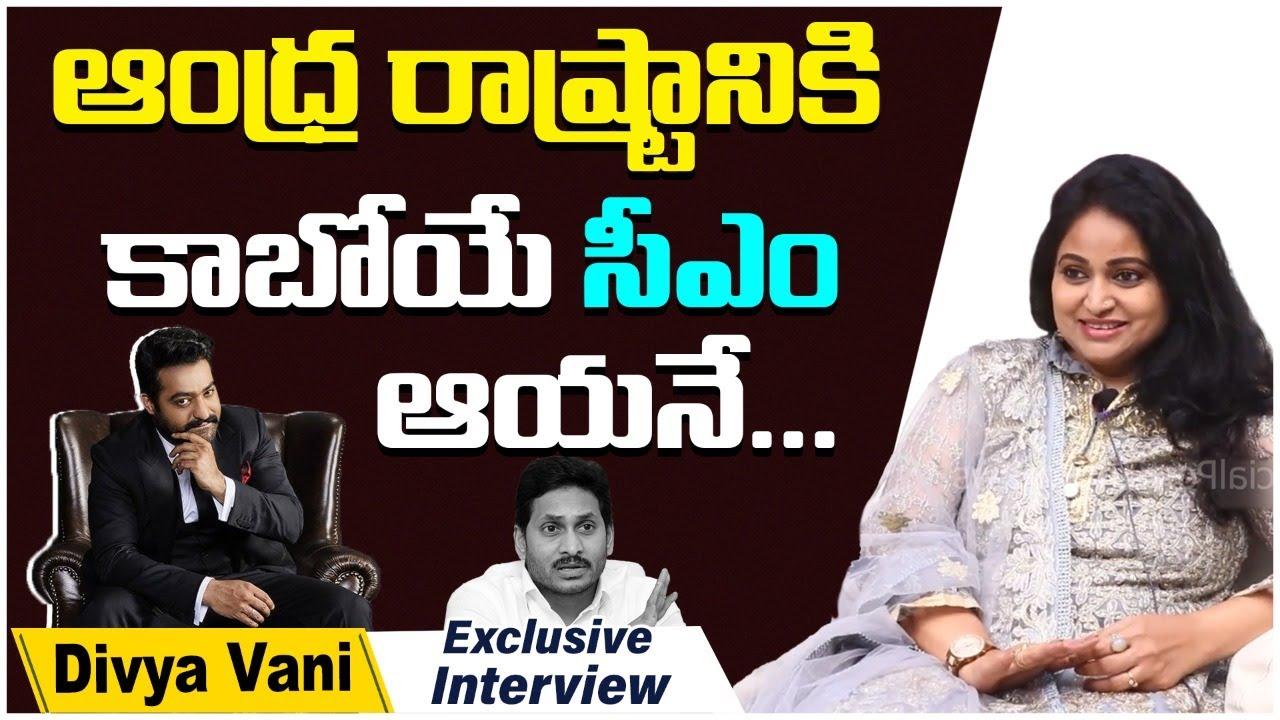 TDP Leader Dhivya Vani Rapidfair Interview | TDP Leader Dhivya Vani Controversial Comments On Jr NTR