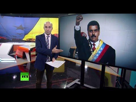 В Вашингтоне президента Венесуэлы назвали диктатором