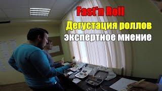 видео Не пропустите «День селедки» в Калининграде