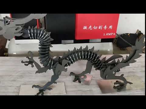 fiber cutting machine with 6mm carbon steel dragon cutting samples