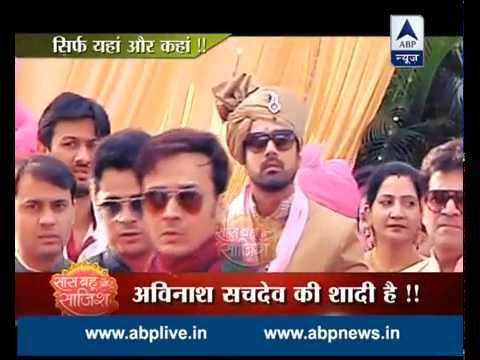 Avinash Sachdeva getting married!