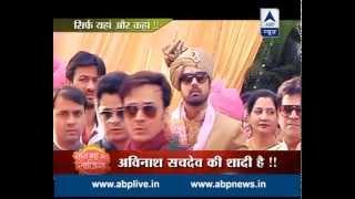 Avinash Sachdeva getting married!