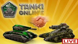 Танки Онлайн! | играть флеш игры онлайн бесплатно азартные