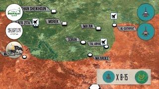 05 октября, 2016. Военная обстановка в Сирии - противостояние России и США. Русский перевод.