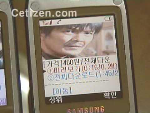 SPH-V3000   실시간 방송/준과 핌 비교