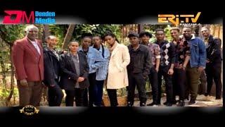 ERi-TV, #Eritrea: The Ellites, Saudi Arabia Based Eritrean Siblings Musical Band