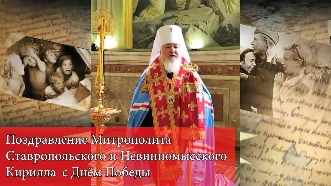поздравление митрополита с днем города фигура купальнике стала