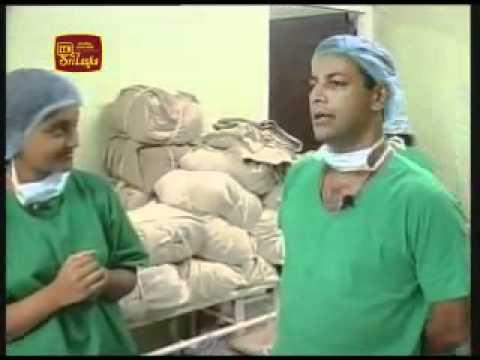 Health News Sri Lanka