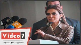 بالفيديو..وزيرة التعاون الدولى: