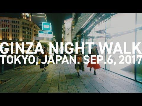 GINZA NIGHT WALK / 銀座 / 2017 / #29 [4K]