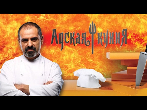 Шеф повар, работа шеф поваром, вакансии шеф повар в Санкт