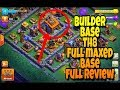 builder base th8 update full review