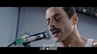 [보헤미안랩소디] Bohemian Rhapsody (한글 자막/클립) Live-Aid #1 thumbnail