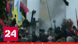 Взрывы в Киеве: сторонники Саакашвили взяли штурмом Октябрьский дворец и ушли на Майдан - Россия 24