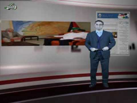 rasd tv 22 episode of press news by khatri moulud - 24.01.2014