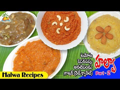 Halwa Varieties Part 02 | Tomato Halwa | Moong Dal Halwa | Gajar Halwa | Banana Halwa