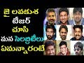 Celebrities Tweets On Jai Lava Kusa Teaser NTR Latest News Filmy Poster