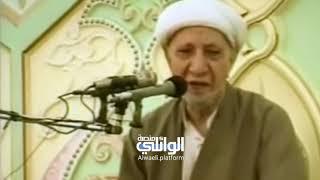 ياريت نرتفع إلى شيء من مستوى أهل البيت (ع) | د.احمد الوائلي