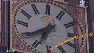 Beautiful Makkah Maghrib Azan By Sheikh Hadrawi - 21st Ramadhan 2010