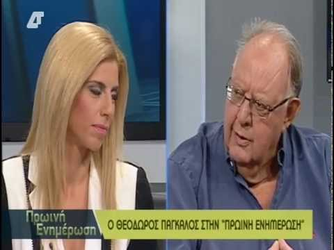 Ο Θεόδωρος Πάγκαλος στην Δημόσια Τηλεόραση 04.09.2013