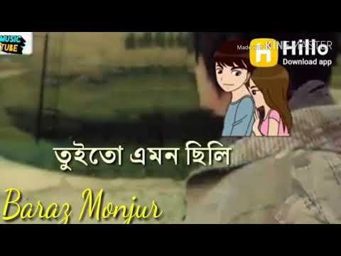 Amar Monta Kore Churi Bhuke Marli Besher Churi💔💔