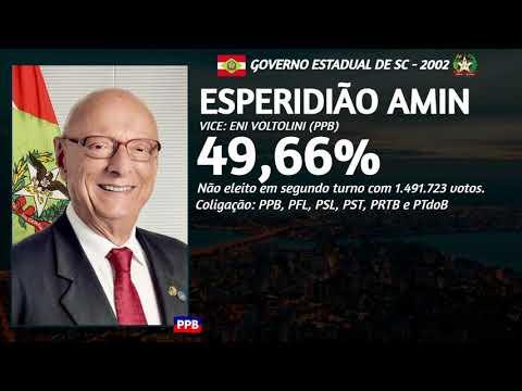 JINGLE ESPERIDIÃO AMIN
