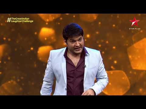 The Great Indian Laughter Challenge | Kapil Sharma's Rib-Tickling Act
