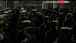 DVD特集「映画で見る 実録!昭和の驚愕事件」『丑三つの村』ほかPV 古尾谷雅人 検索動画 27