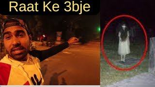 Most Haunted Flyover Of Delhi - Finding Ghost @2am