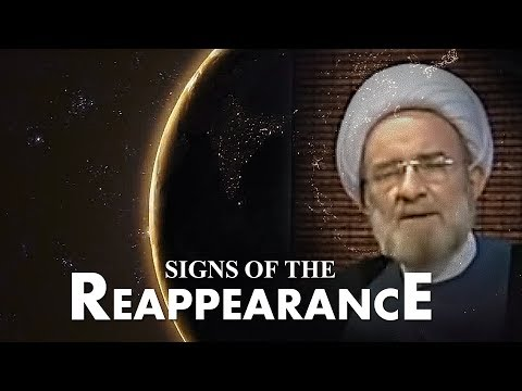 Download Signs of the Reappearance - Imam Mahdi (atf)