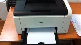 HP CP1025 как достать картридж(HP CP1025 как достать картридж HP CP1025 replacing a cartridge Как распечатать тестовую страницу., 2016-02-29T20:55:51.000Z)