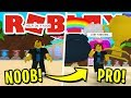 NOOB DISGUISE TROLLING! WITH TROPHY, POT O' GOLD & SOUL HEART IN ROBLOX BUBBLEGUM SIMULATOR!!