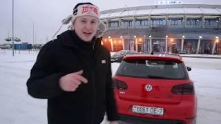 Самый народный тест-драйв VW GOLF GTI