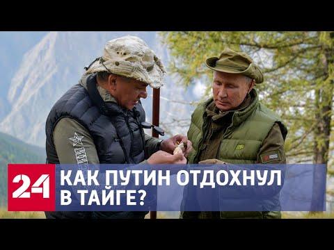 Перед днем рождения Путин съездил в тайгу - Россия 24