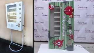 Снековый торговый автомат SM GRAND(Заняться вендингом легко! Добро пожаловать на наш сайт: http://vend-shop.com/ Снековый торговый автомат SM GRAND произв..., 2015-02-18T07:04:48.000Z)